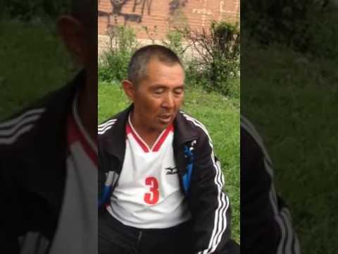 кыргыз шаман