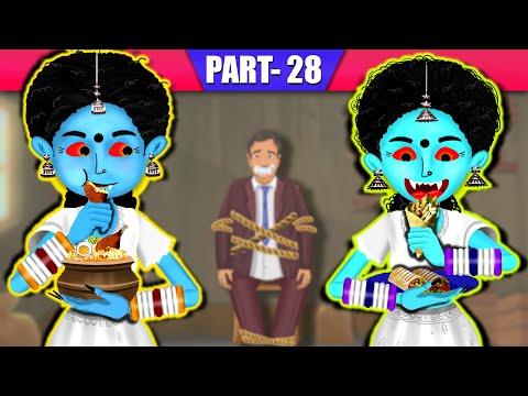 Foodie Ghosts - Part 28 | ఫుడ్ డిపార్ట్మెంట్ | తిండి పిచ్చి దెయ్యాలు | Telugu Stories |Ghost Stories