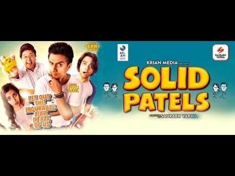 Solid Patels Trailer 2015