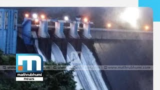 Video Idamalayar Dam Opened: People On The River Banks Alerted | Mathrubhumi News MP3, 3GP, MP4, WEBM, AVI, FLV Agustus 2018
