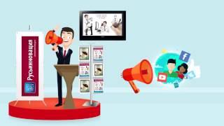 Анимационные видеоролики на заказ, стоимость