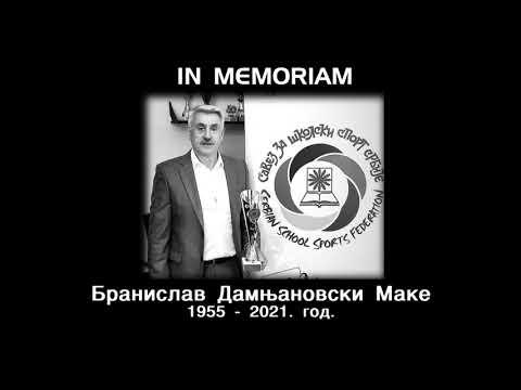 IN MEMORIAM- Бранислав Дамњановски Маке