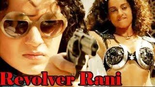 Revolver Rani   Hindi Full Movie Review   Kangana Ranaut   Vir Das