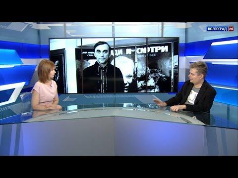 Антон Климов, журналист, музыкальный критик, продюсер