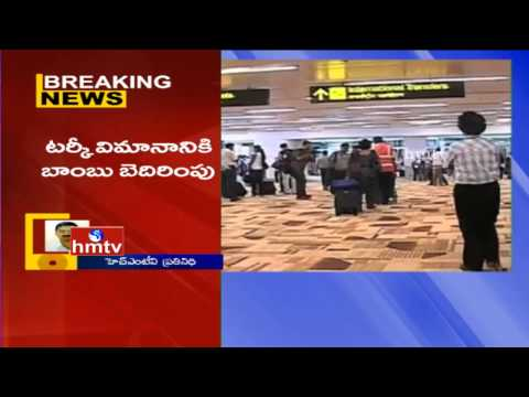 Turkish Airline Emergency Landing at Delhi Airport | Bomb Threat Message on Toilet Mirror|HMTV 07 July 2015 04 05 PM