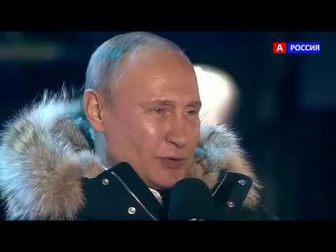 Путин спасибо всем ПОБЕДА РОССИЯ УРА. Итоги ВЫБОРОВ 7819% за ПУТИНА - DomaVideo.Ru