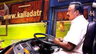 Video Volvo AC Multi Axle Sleeper Bus Boarding Experience KPN Travels Bangalore MP3, 3GP, MP4, WEBM, AVI, FLV Juni 2018