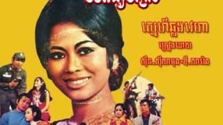 Khmer Classic - Sinn Sisamouth & Pen ron & Ros Sereysothea
