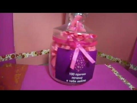 Подарок для девочки 11 лет своими руками
