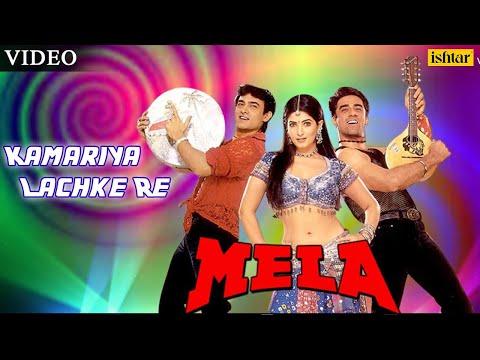 Video Kamariya Lachke Re Full Video Song | Mela | Aamir Khan, Twinkle Khanna, Faisal | Anuradha Paudwal download in MP3, 3GP, MP4, WEBM, AVI, FLV January 2017