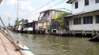 Bangkok Chao Phraya River 1