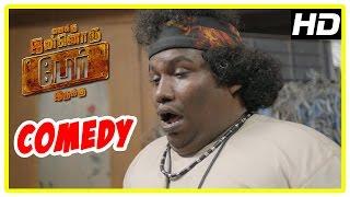 Video Enakku Innoru Per Irukku | Comedy | G.V.Prakash | Ananthi | VTV Ganesan | Karunas | Yogi Babu MP3, 3GP, MP4, WEBM, AVI, FLV Juli 2018