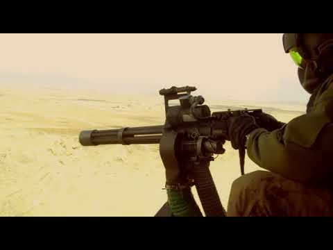 Hyena Road afhan clip