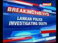 U-17 Cricketer Drowns In Hotel Pool, Lankan Police Investigating Death - Video