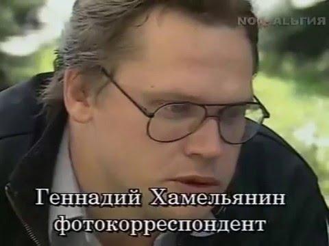 д  ф Три дня и две ночи о путче ГКЧП 1991