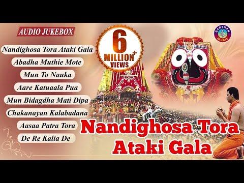 Video NANDIGHOSA TORA ATAKI GALA - Super Hit Odia Jagannath Bhajans Full Audio Songs Juke Box download in MP3, 3GP, MP4, WEBM, AVI, FLV January 2017