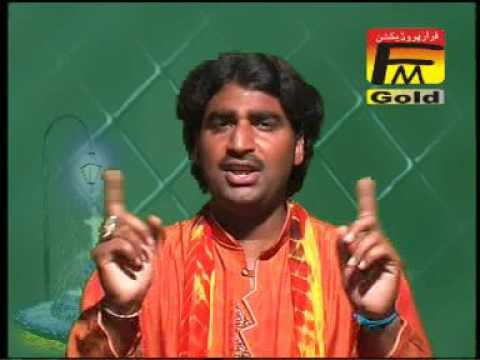 Video KHALINIJARNIYAFARAZ sakhi sarwar qawwali download in MP3, 3GP, MP4, WEBM, AVI, FLV January 2017