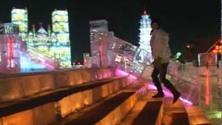 A trip to the Harbin Ice Festival at night