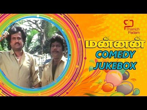 Video Mannan Tamil Full Movie Comedy   Comedy Jukebox   Rajinikanth   Khushboo   Vijayashanti   Ilayaraja download in MP3, 3GP, MP4, WEBM, AVI, FLV January 2017