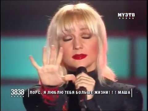 Не плачь - Татьяна Буланова (2003, Звуковая дорожка)