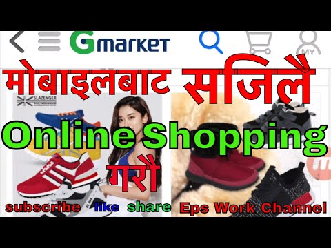 How to online shopping gmarket (Tutorial Video) // Korea's No. 1 online  shopping  site// Gmarket //