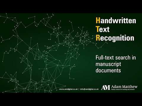 A Demonstration of Handwritten Text Recognition: A Revolution in Manuscript Research
