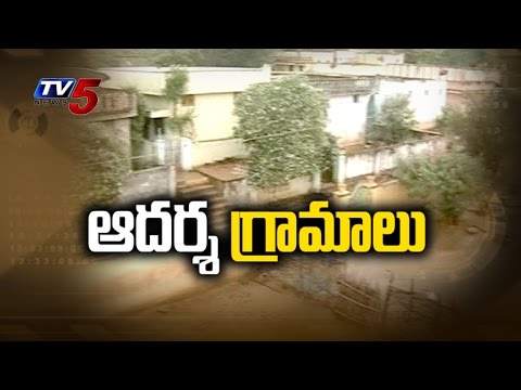 Politicians Choosing Rural Route |  Saansad Adarsh Gram Yojana : TV5 News