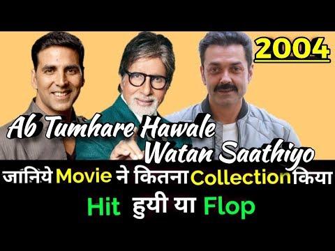 AB TUMHARE HAWALE WATAN SAATHIYO 2004 Bollywood Movie LifeTime WorldWide Box Office Collection