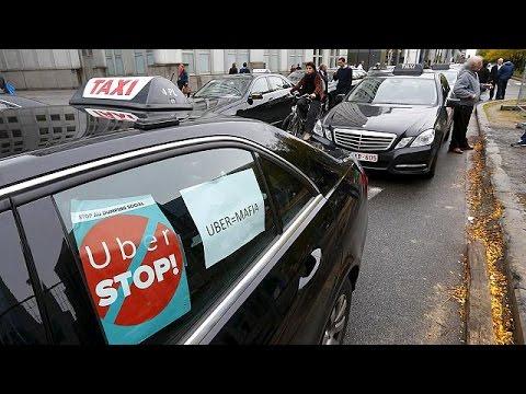 Βρυξέλλες: Ταξί εναντίον Uber