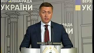 Cергій Лабазюк прокоментував ухвалений Бюджет на 2020 рік