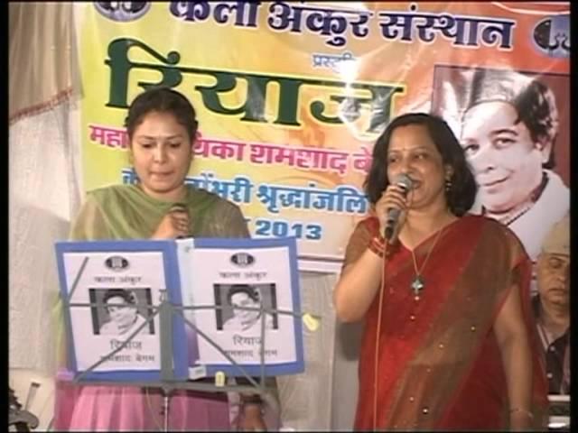 Kajra Mohabbat Wala Meena Rawat Vineeta Chauhan Kala Ankur