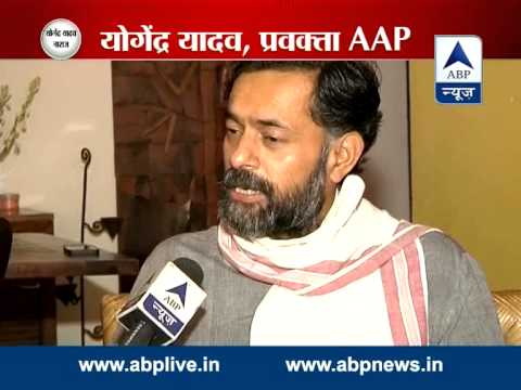 Aap - Yogendra Yadav unhappy over AAP not contesting Haryana polls For latest breaking news, other top stories log on to: http://www.abplive.in & http://www.youtub...