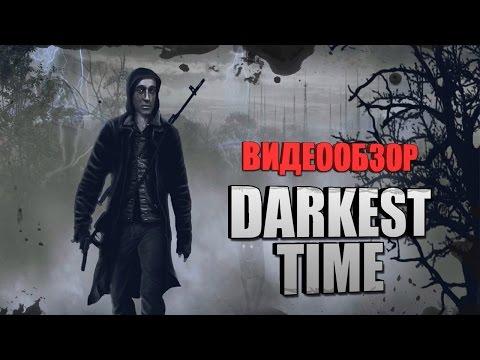 Обзор S.T.A.L.K.E.R.: Darkest Time