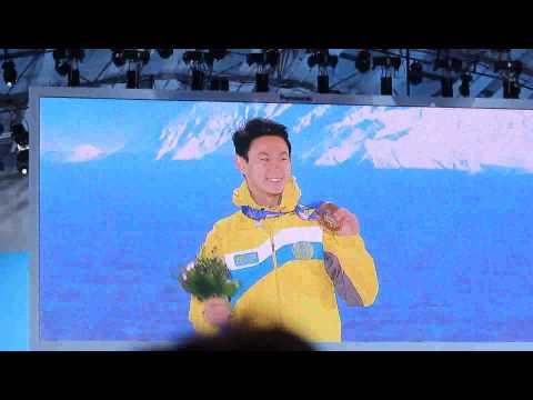 Видео с церемонии награждения Дениса Тена на Олимпиаде в Сочи