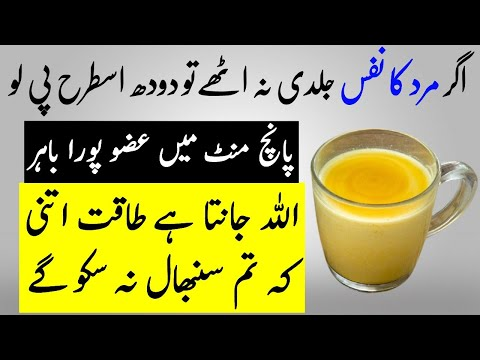 6 Health Benefits Of Turmeric for Weight Loss, Skin & Hair