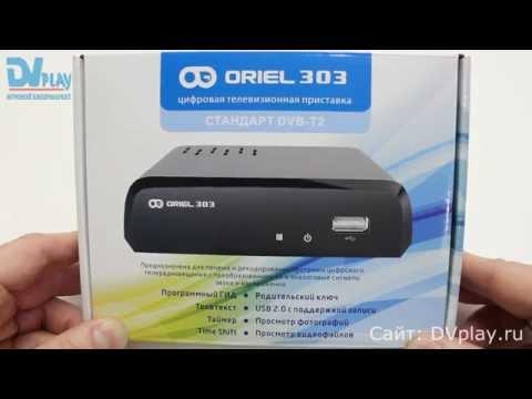 Oriel 303 - обзор DVB-T2 ресивера