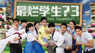 Nonton                3 Bad Students   3                 Film Subtitle Indonesia Streaming Movie Download