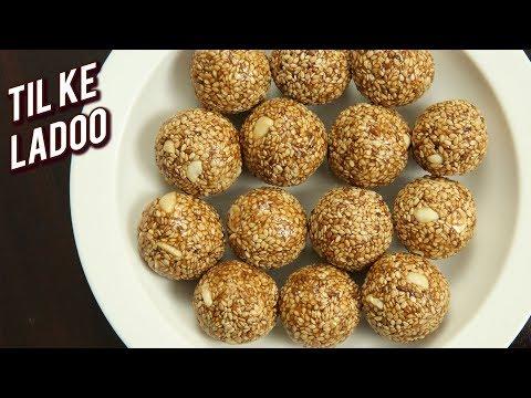 Til Ladoo Recipe – Homemade Til Gud Ke Laddu – Makar Sankranti Special – Ruchi
