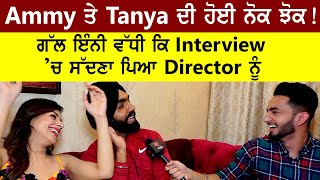 Video Special Interview with Ammy Virk, Tania and Jagdeep Sidhu | Sufna Punjabi Movie download in MP3, 3GP, MP4, WEBM, AVI, FLV January 2017