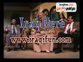 مسرحية عراقية