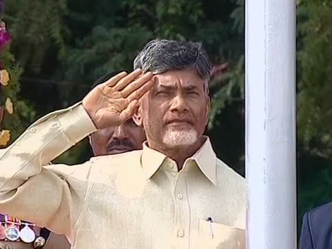 Andhra Pradesh CM Chandrababu Naidu Flag Hoisting at Kurnool