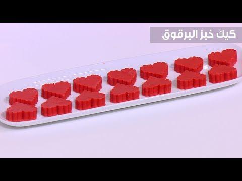 العرب اليوم - طريقة إعداد فادج الشوكولاتة الأحمر