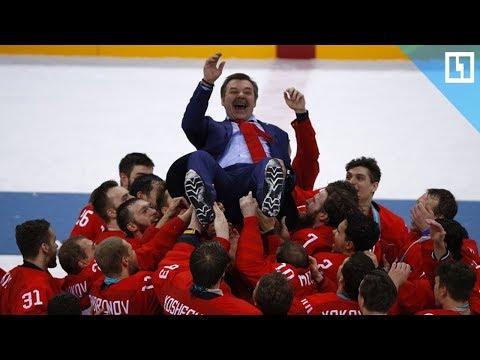 Историческая победа хоккеистов