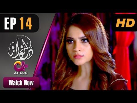Drama | Dil Nawaz - Episode 14 | APlus ᴴᴰ Dramas | Neelam Muneer, Aijaz Aslam, Minal Khan