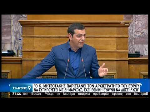 Σφοδρή επίθεση Α. Τσίπρα την κυβέρνηση: Απροετοίμαστη για την κρίση | 05/03/2020 | ΕΡΤ