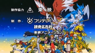 Digimon 02 Intro (Japanese)