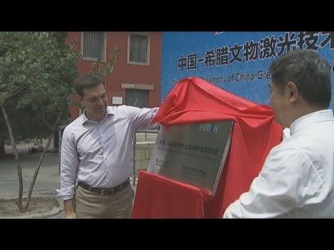Εγκαίνια του μικτού εργαστηρίου του Ινστιτούτου Έρευνας Κρήτης από τον Α.Τσίπρα στην Κίνα