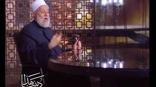 الفقه الإسلامي | الصلاة ج7 | أ. د. علي جمعة