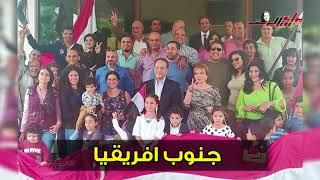 صور المصريين في انتخابات الرئاسة بالخارج .. لوحة أبهرت العالم