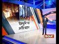 Uttrakhand forest fire: Blaze reaches Rishikesh-Badrinath Highway - Video